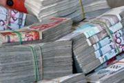 Узбекистан повышает зарплаты и снижает налоги