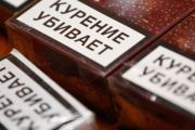 Количество нелегальной продукции в Казахстане выросло в 2 раза
