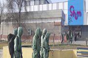 В девяти городах Казахстана подразделения биологической защиты проводят дезинфекцию