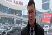 Алматинский аэропорт поможет семьям погибших в организации похорон