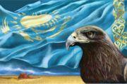 Стихи о Казахстане