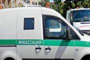 В Туркестанской области ограбили инкассаторскую машину и убили инкассаторов