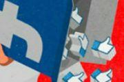 6 вещей которые публикуют в Фейсбуке только люди с низкой самооценкой