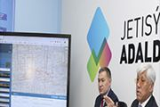 Представлен обновленный вариант Электронной земельной карты области и Региональная геоинформационная система