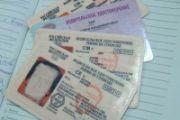 Правила выдачи водительских прав изменились в Казахстане