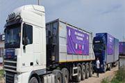 Гуманитарный караван из Алматинской области  прибыл в Мактааральский район