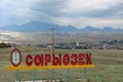 Поселок Сарыозек Кербулакского района закрывают на карантин