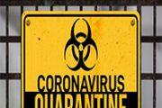 Заболеваемость COVID-19 падает
