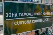 Казахстанские предприниматели стали заложниками проблем на таможне