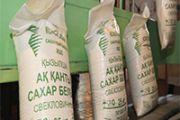 Коксуский сахарный завод готов к новому сезону